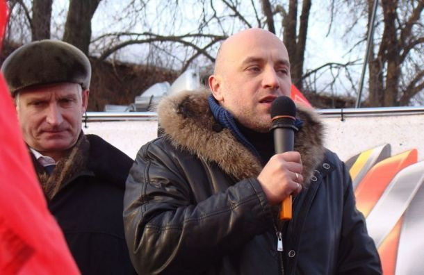 Партия Прилепина пойдет навыборы в11 региональных Заксобраний