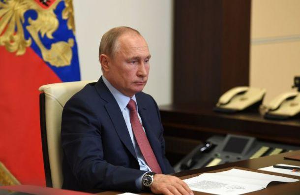 Путин подписал закон одистационном голосовании навыборах