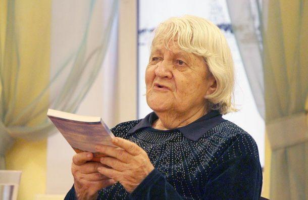Поэт ипереводчик Галина Усова умерла вПетербурге