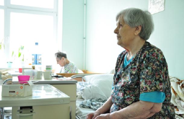 «Долго исчастливо» продолжит помогать пожилым игериатрическим больницам