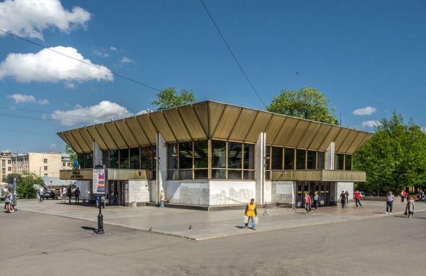 Петербуржцы создали петицию засохранение вестибюля «Политехнической»