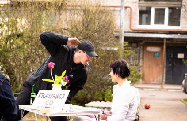 Художница проводит акцию «Поругайся сомной» впетербургских дворах