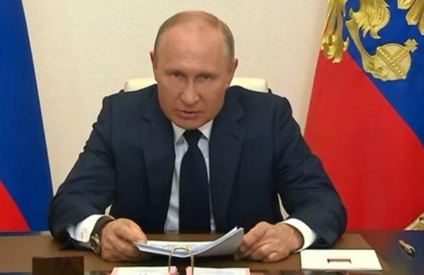 Путин: «Родные мои. Понимаю, как вам нелегко!»