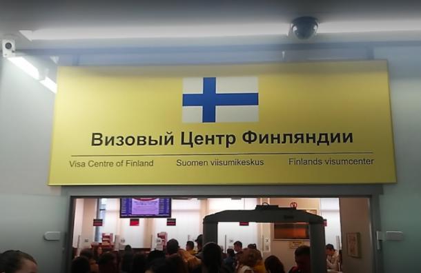 Визовые центры Финляндии вРоссии откроют после 31мая