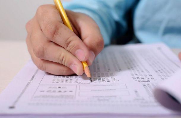 Более 160 пунктов для проведения экзаменов подготовили вПетербурге