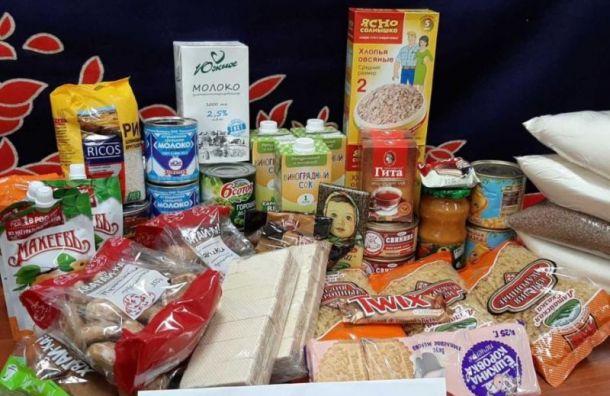 Подделку нашли впродуктовых наборах для школьников Петербурга иЛенобласти