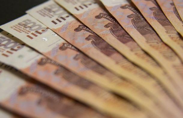Работники соцучреждений Петербурга получат дополнительные выплаты