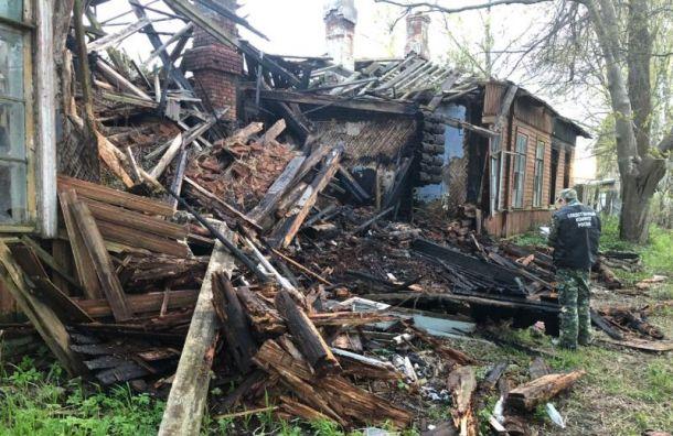 Уголовное дело возбудили после пожара вНовой Ладоге