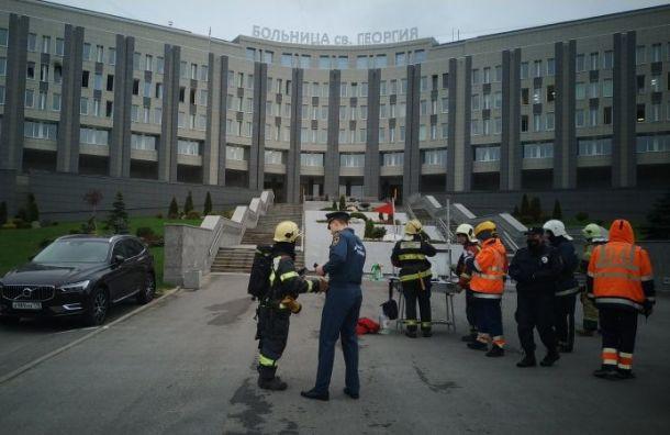 Прокуратура начала проверку после пожара вбольнице Святого Великомученика Георгия
