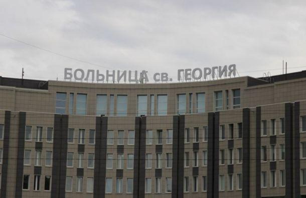 Больница Св. Георгия потратит 28 млн рублей нанемецкие ИВЛ