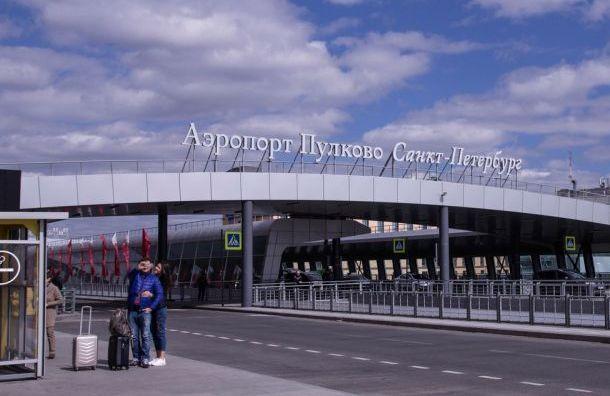 Ваэропорту Пулково приземлился вывозной рейс изФранции