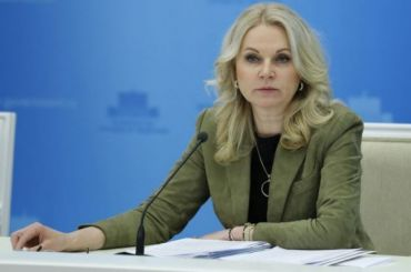 Голикова просит Путина выделить 41 млрд рублей навузы, больницы иНИИ