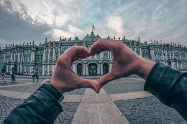 Как в Петербурге отпразднуют День города