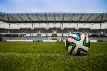 Болельщикам разрешили посещать футбольные матчи с21июня