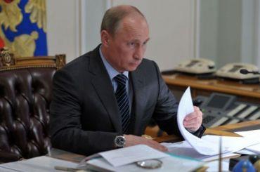 Путин сообщил оновой дате ЕГЭ