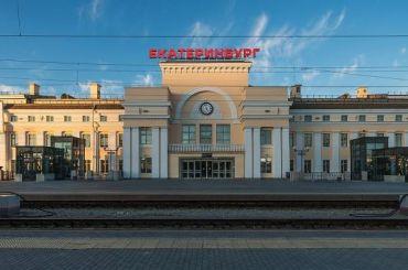 Екатеринбург возглавил рейтинг самых недооцененных городов России