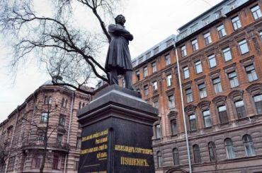«Пушкинский диктант» проведут вПетербурге 6июня