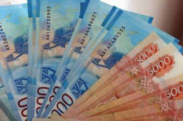 КСП выявила вПетербурге финансовых нарушений на66 млрд рублей