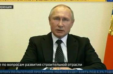 Левада: Рейтинг одобрения деятельности Собянина выше, чем уПутина