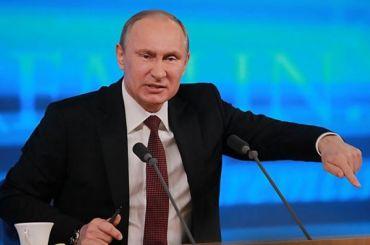 ПосольствоРФ вСША просит Bloomberg извиниться застатью орейтинге Путина