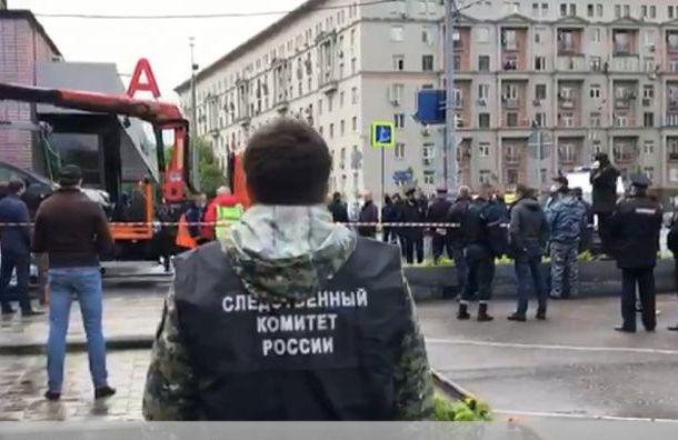 СКвозбудил дело пофакту захвата заложников вМоскве