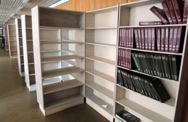 Библиотеку №5 частично преобразуют воткрытое пространство