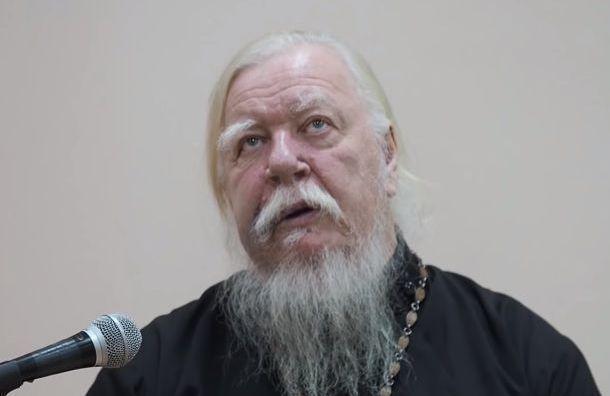 Протоиерей Димитрий Смирнов находится всостоянии средней тяжести
