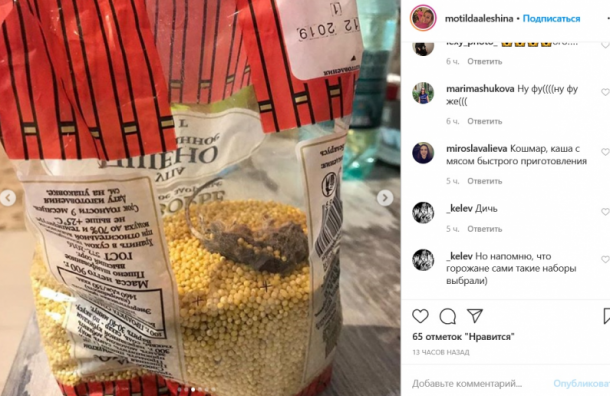 Петербурженка получила продуктовый набор смертвой мышью внутри