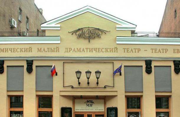 Театр Европы откроет новый сезон 10августа