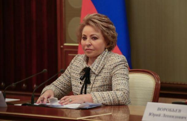 Матвиенко проголосовала вПетербурге попоправкам вКонституцию