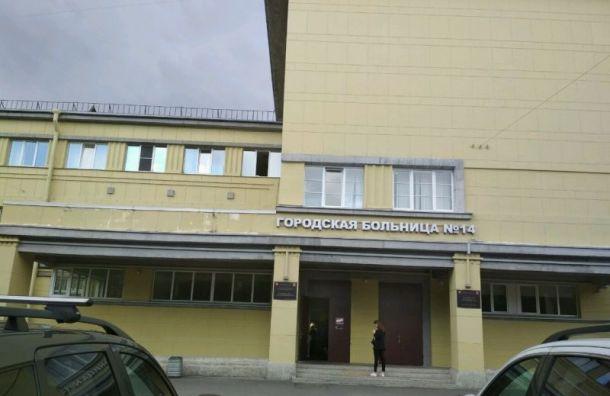Городскую больницу №14 наказали штрафом в100 тысяч рублей