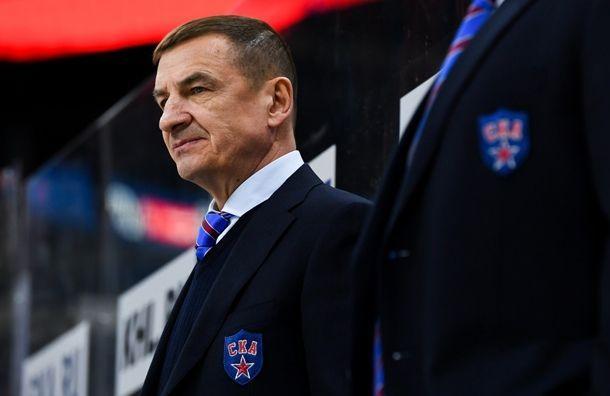 Эра Брагина: СКА сменил главного тренера вслед засборной России