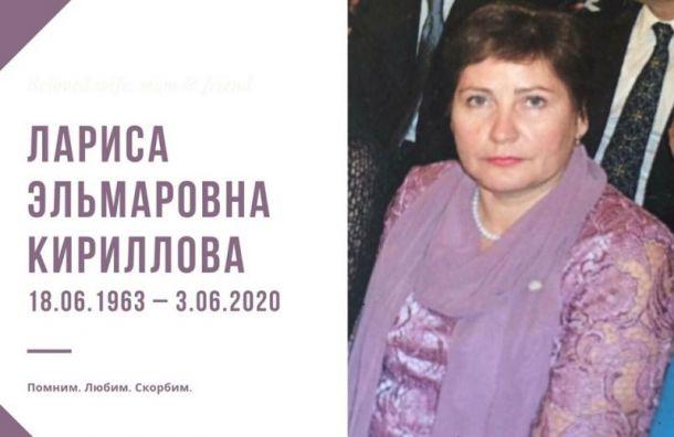 ВБоткинской больнице скончалась рентгенлаборант Лариса Кириллова
