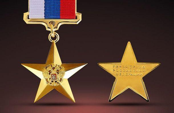 Более 100 петербургских врачей получили отПутина ордена имедали