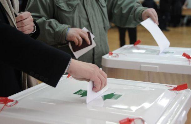 Избирательные участки изменили время работы вПетербурге