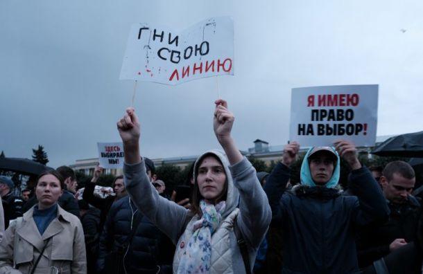 Более четверти россиян готовы протестовать из-за падения уровня жизни