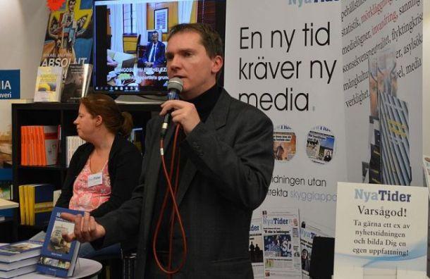 Зарубежные наблюдатели оценили вПетербурге голосование попоправкам вКонституцию