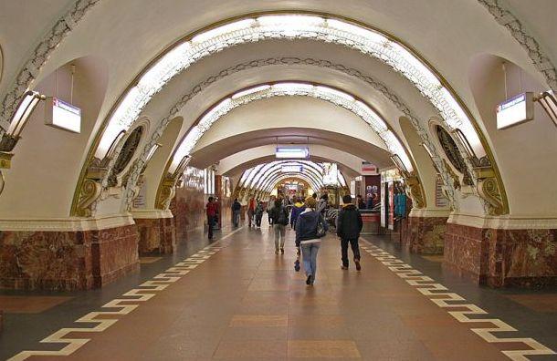 Петербургское метро перешло наобычный график работы