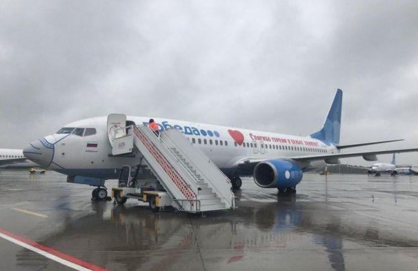 Самолет «Победы» вылетел изМосквы вмаске