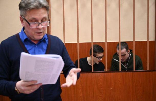 Приговор петербургским фигурантам дела «Сети» огласят 22июня