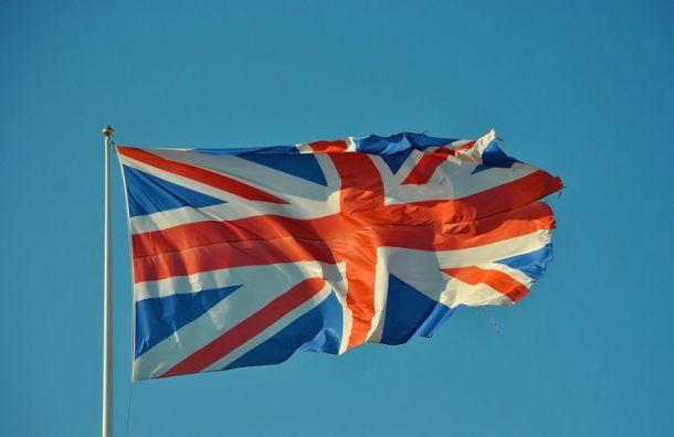 Британский визовый центр возобновил работу вПетербурге