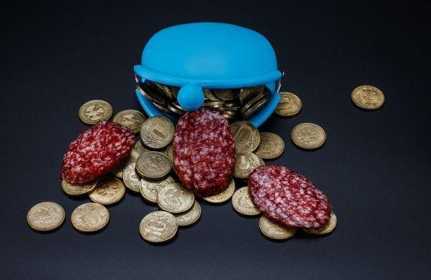 Вторая волна COVID-19 может поднять курс доллара до90 рублей
