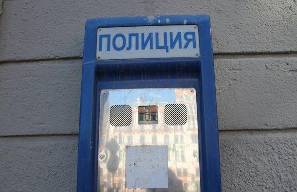 Пенсионерка изЛенобласти перевела мошенникам более миллиона рублей