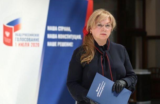 Наутро 29июня попоправкам вКонституцию прогословали 40,4 млн россиян