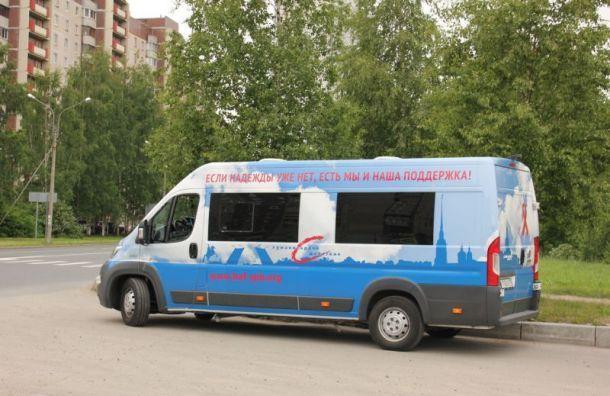 «Синий автобус» «Гуманитарного действия» выходит налинию