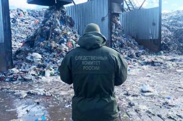 СКпровел обыски назаводе вЯнино