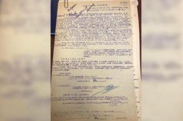 Петербургские суды раскрыли дело обубийстве из-за продкарточек 1942 года