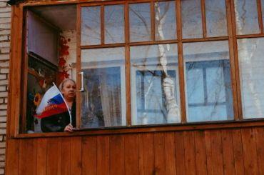 Мероприятия вчесть Дня России пройдут онлайн