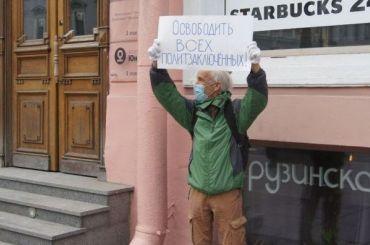 Полиция задержала отца фигуранта поделу «Сети» уГостиного Двора