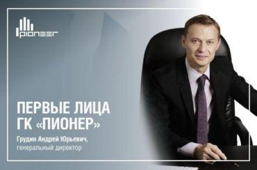 ГлавуГК «Пионер» нашли мертвым вцентре Москвы